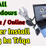 Download Fully Offline Drivers for Windows