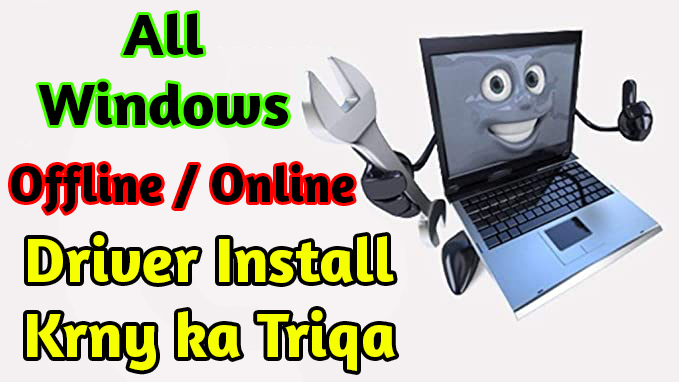 Download Fully Offline Drivers for Windows 7 | 8 | 10